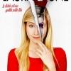 affiche Laura Laune - Le diable est une gentille petite fille